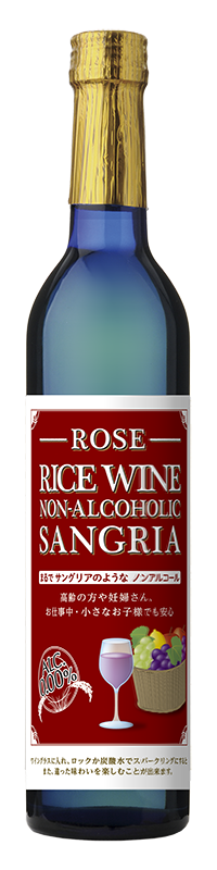 Rice wine non-alcoholic sangria( Rose )ボトル