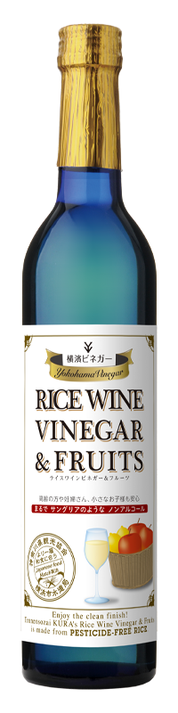 Rice wine Vinegar & Fruitsボトル